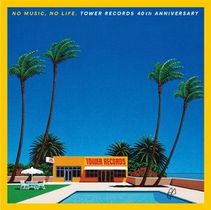 No Music, No Life. Tower Records 40th Anniversary - cover art