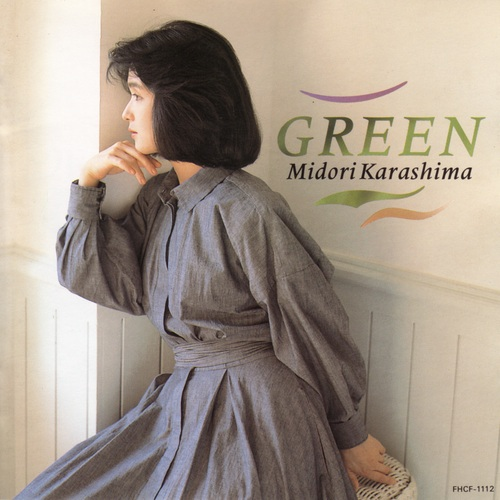Green by 辛島美登里 [Midori Karashima] (Album): Reviews, Ratings, Credits, Song  list - Rate Your Music