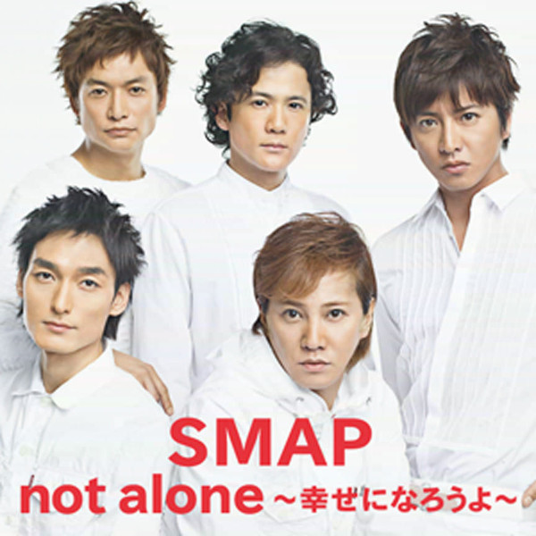 Not Alone ~幸せになろうよ~ by SMAP (Single; Victor [JPN]): Reviews, Ratings,  Credits, Song list - Rate Your Music