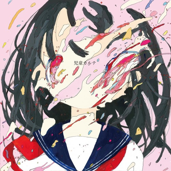 Anime Girl Album Covers Rate Your Music