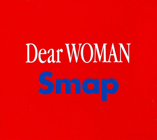 Dear Woman by SMAP (Single): Reviews, Ratings, Credits, Song list - Rate  Your Music