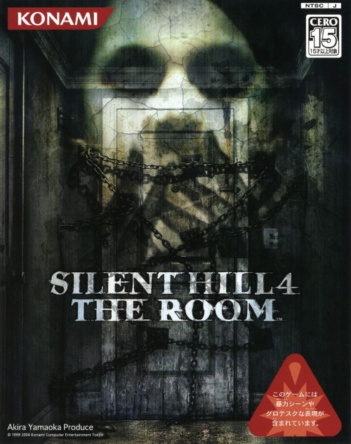 Silent Hill 4 The Room Video Game Psychological Horror