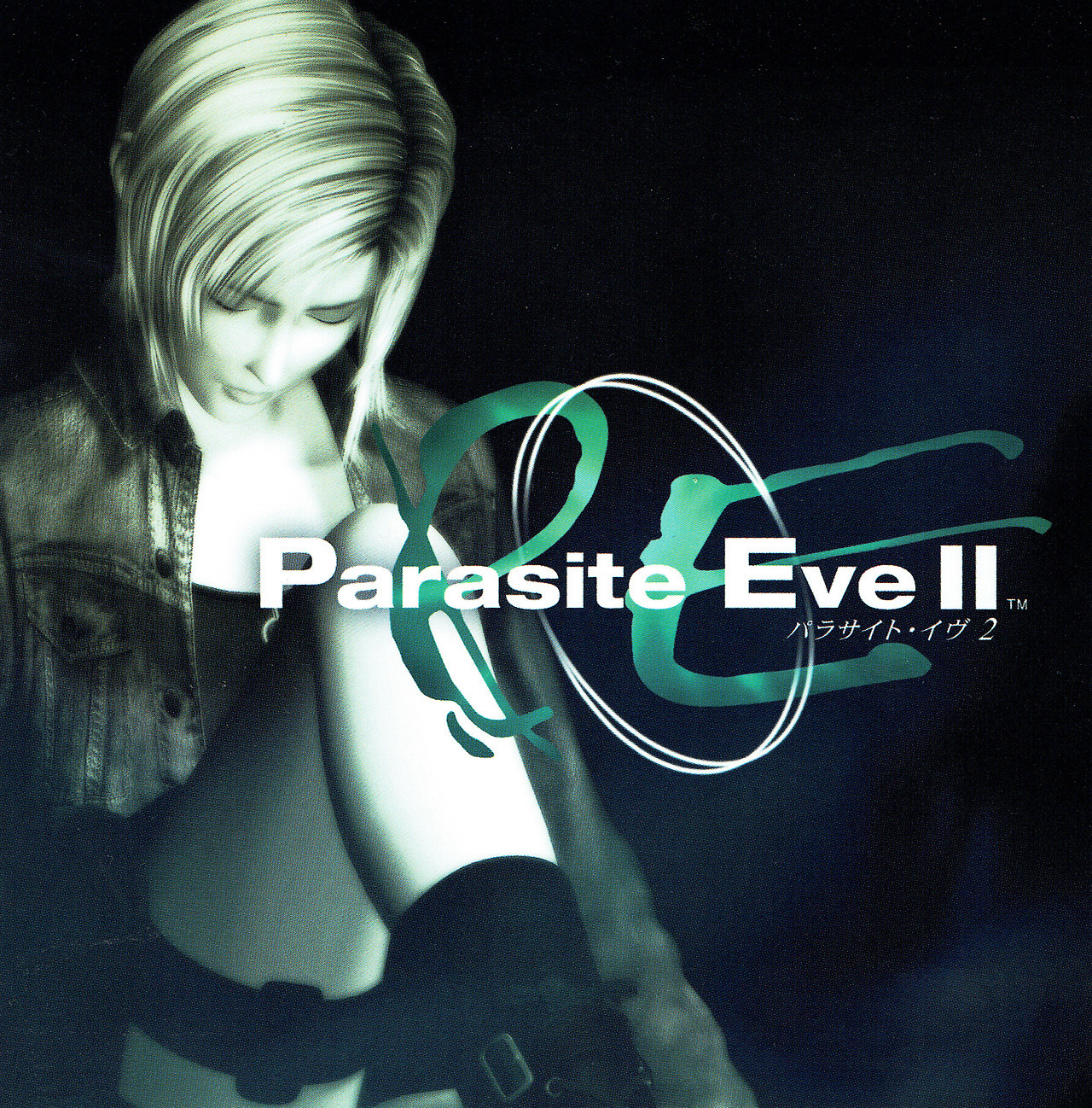 Parasite Eve 2 >> Parasite Eve Ii Video Game Action Rpg Survival Horror