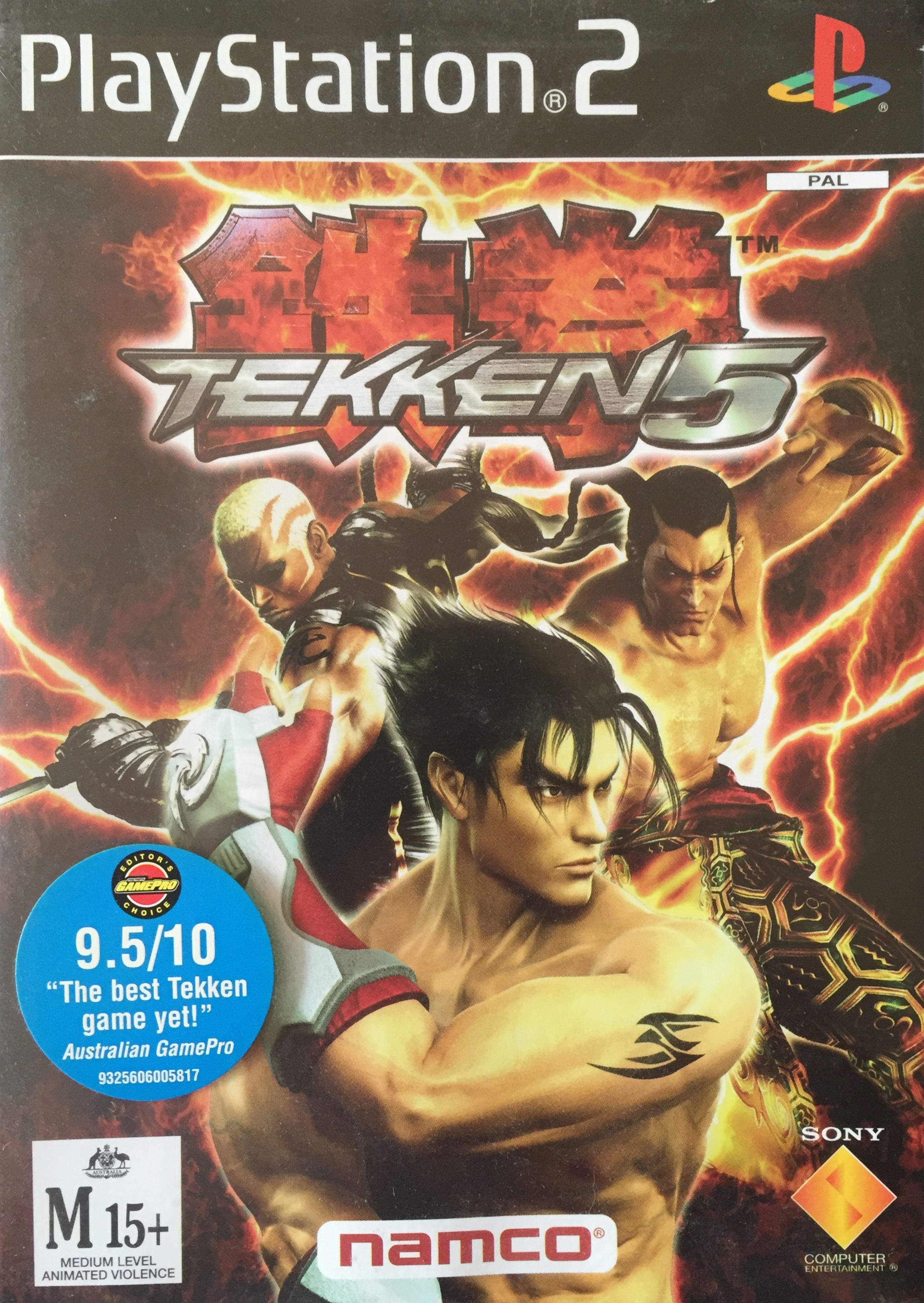 Tekken 5 鉄拳5 Video Game Ps2 Reviews Ratings Glitchwave