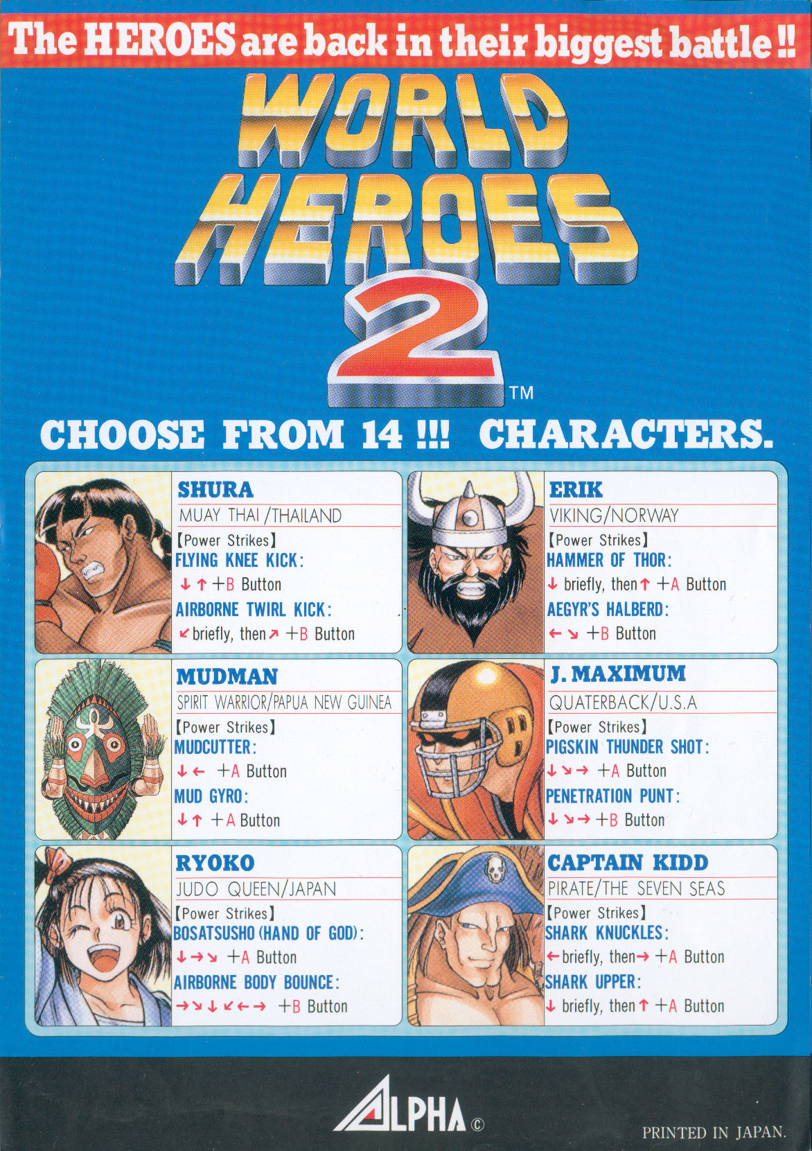 World Heroes 2 Video Game Fighting Reviews Ratings Glitchwave Video Games Database