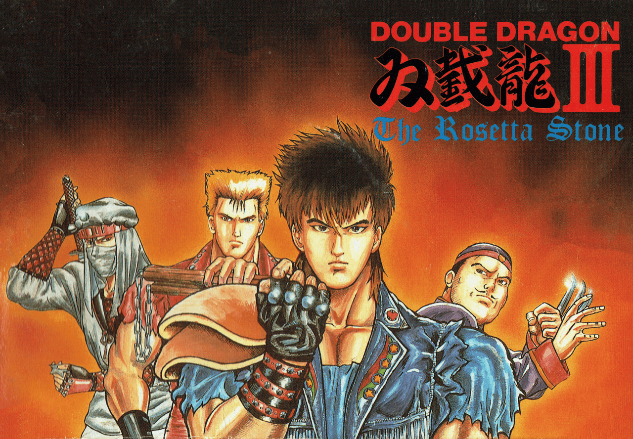 Double Dragon Iii The Sacred Stones Video Game Belt Scroller