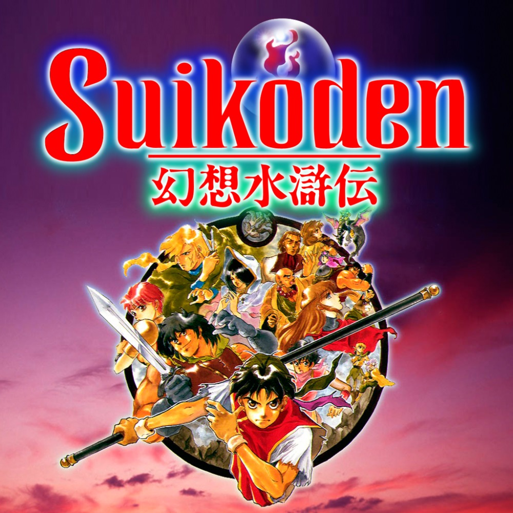 download game suikoden 3 ppsspp