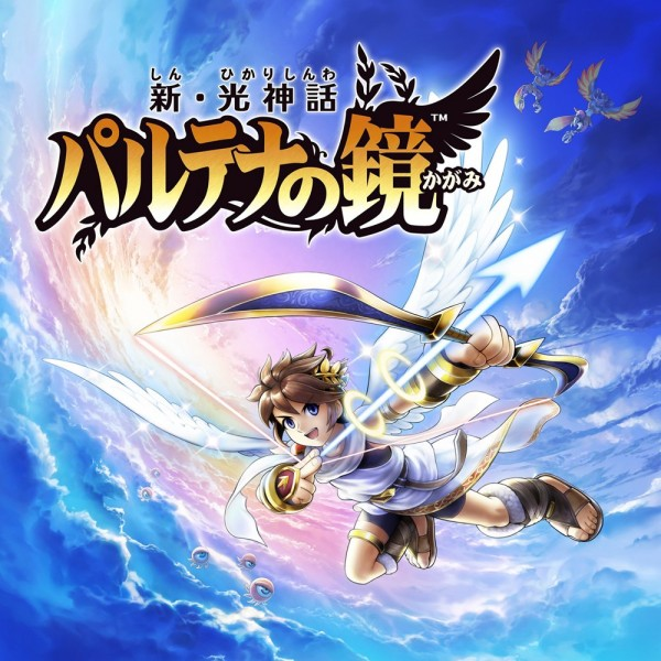 Kid Icarus Uprising Video Game Third Person Shooter Rail